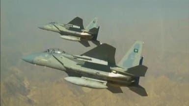 اليمن.. التحالف يقصف منصات إطلاق صواريخ للميليشيات
