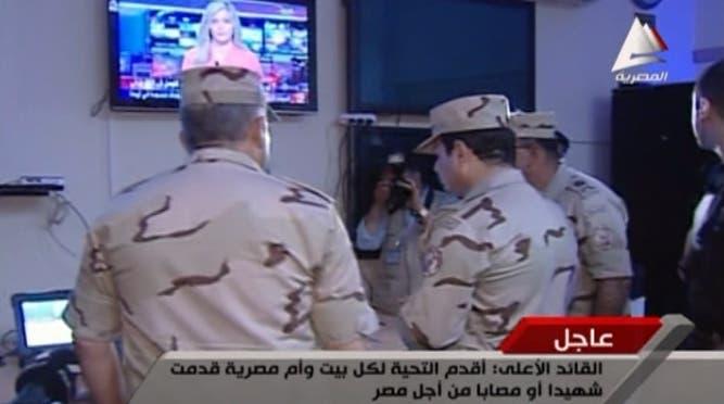 شاشة الحدث في مقر قيادة الجيش المصري في سيناء ويتابعها السيسي