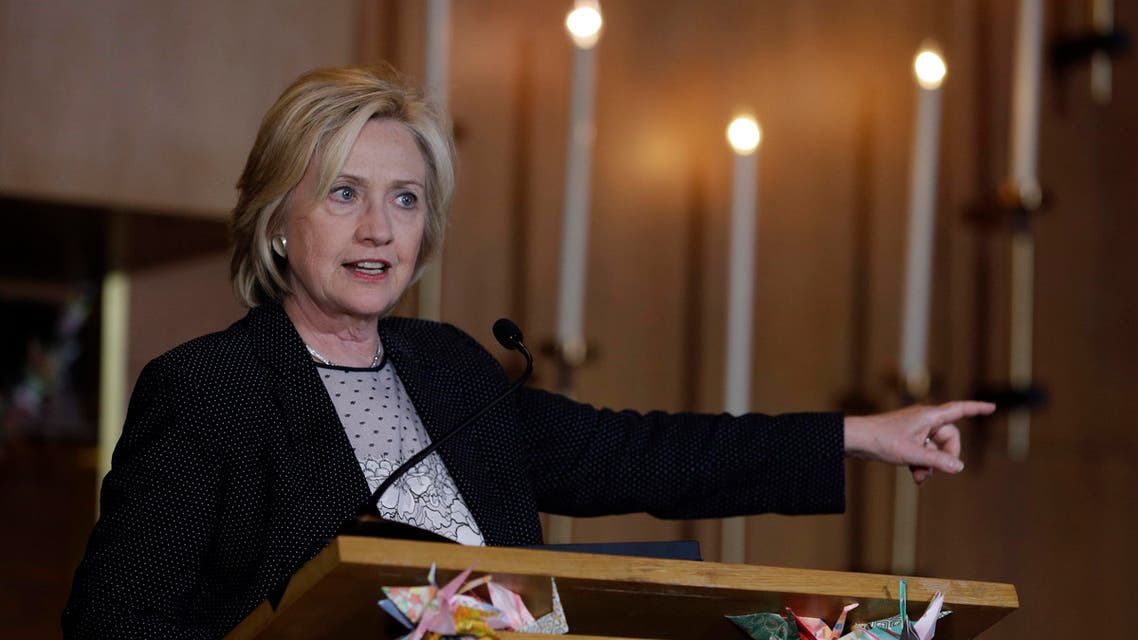 Democratic presidential candidate Hillary Rodham Clinton speaks during a campaign stop at Christ the King United Church of Christ, Tuesday, June 23, 2015, in Florissant, Mo. (AP)