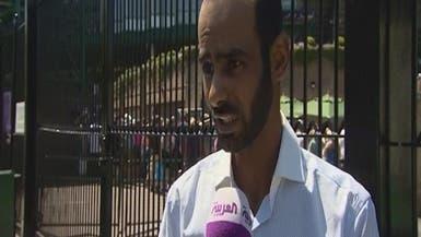 ثنائي سعودي يشارك في بطولة ويمبلدون