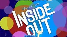 'Inside Out' celebrates edge over 'Magic Mike' and 'Terminator'