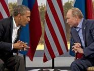 صحيفة أميركية لأوباما: لا تثق بخطة بوتين في سوريا