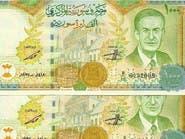 شتائم ولعنات على الألف ليرة أطاحت بصورة حافظ الأسد