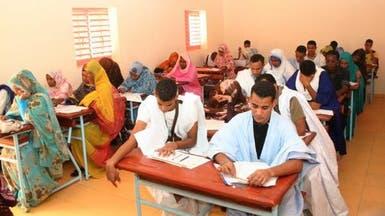 تعليق تصحيح الامتحانات في موريتانيا بسبب مخصصات التغذية