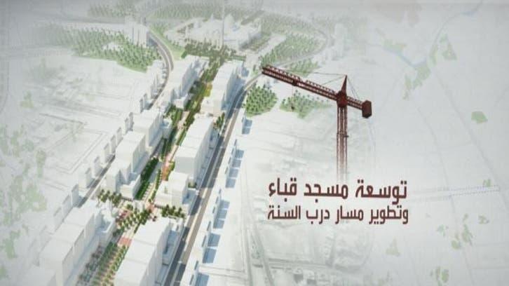 مسجد نبوی کے توسیعی منصوبے کا طائرانہ جائزہ: ویڈیو