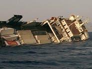 مصر:غرق عبارة لنقل الشاحنات بالبحر الأحمر وإنقاذ طاقمها