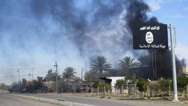 """العراق.. مقتل """"مدير مخابرات داعش"""" جنوب #كركوك"""
