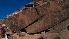 Saudi rock art now a UNESCO world heritage site