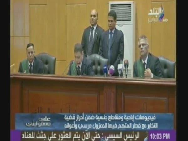 بالفيديو..قاضي التخابر يبكي على النائب العام