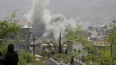 طيران التحالف يستهدف مقرات وقيادات الحوثيين في صنعاء