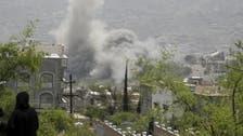 مقتل 30 حوثيا بقصف للتحالف استهدف تعزيزاتهم بتعز
