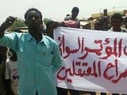"""السلطات السودانية تجلد 3 معارضين بتهمة """"الإزعاج العام"""""""