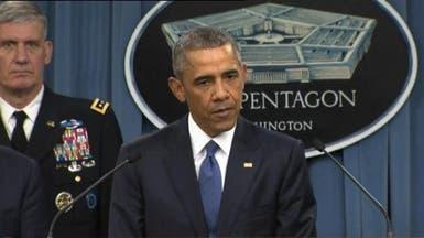 أوباما: #داعش فقد أكثر من 40 منطقة في العراق وسوريا