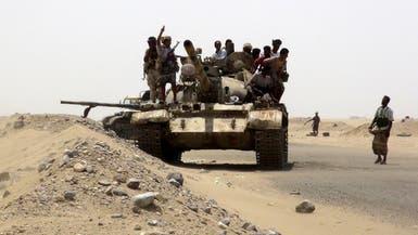 المقاومة الشعبية باليمن تسيطر على مطار عدن وخور مكسر