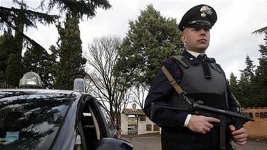 إيطاليا.. اعتقال مواطن مقدوني بتهمة الإرهاب الدولي