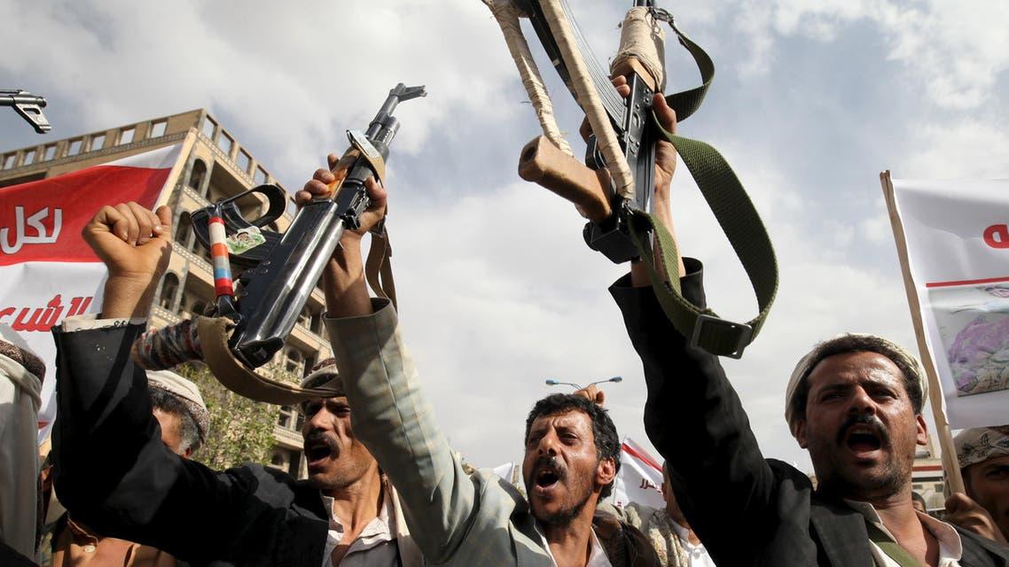 اليمن - الحوثيون 3