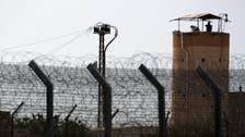 مصر:نہر سویزحملہ سازش ،اخوان کے 13 ارکان گرفتار
