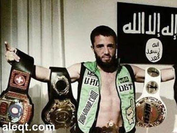 سوريا.. وفاة بطل العالم بالملاكمة بعد انضمامه لداعش