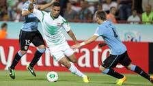 Saudi Arabia, Bahrain and UAE consider joint bid for Under-20 World Cup
