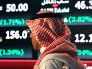 75 % من الاستثمارات الخاصة توجهت للسعودية والإمارات