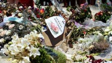 Tunisia's state of emergency must respect rights: HRW