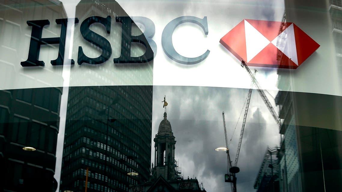 HSBC AP