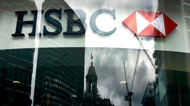 """موظف سابق في """"HSBC"""" يسرق 3 ملايين دولار من عملائه!"""