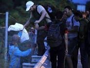 صربيا.. أكثر من 1000 لاجئ يفترشون الأرض ويلتحفون السماء
