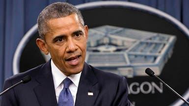 أوباما: داعش يحاول تجنيد أميركيين مسلمين