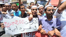 22 dead in Arab-Berber unrest in Algeria