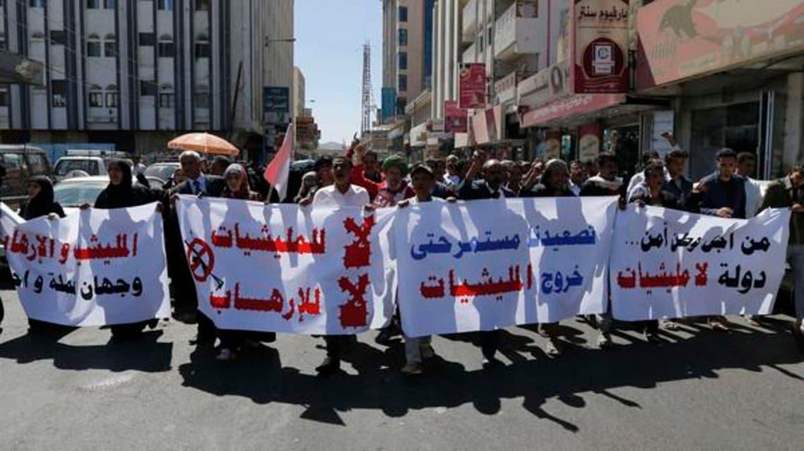 الطلاب اليمنيون بالسودان