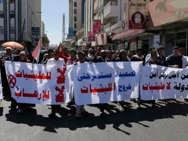 الطلاب اليمنيون بالسودان.. عاصفة عزم لمواصلة التعليم
