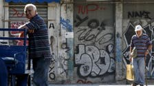 انقاذ اليونان يطيح بالإعانات ويهدد مصير رئيس الوزراء