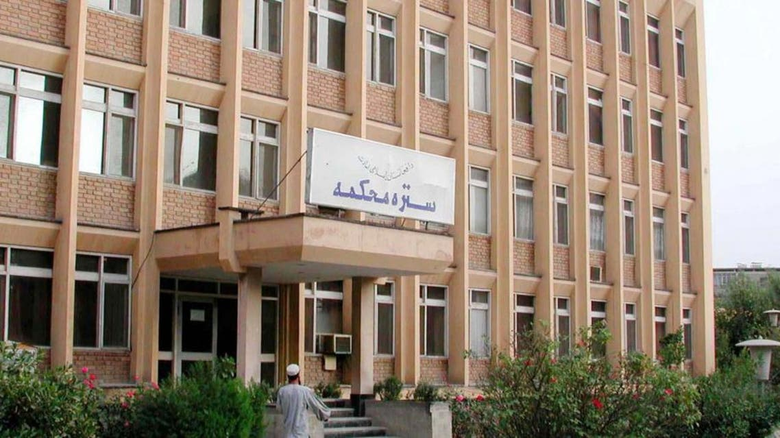 afghan supreme court Reuters