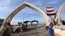عراق :تکریت میں قتلِ عام پر 24 افراد کو پھانسی کا حکم