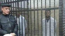 """الإعدام لـ4 من الإخوان في قضية """"خلية الردع"""""""