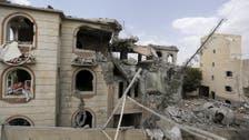 اقوام متحدہ کا یمن میں انسانی بنیاد پر اعلانِ جنگ بندی
