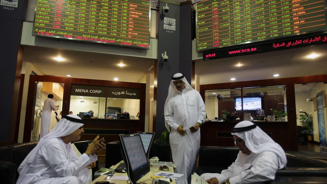 Dubai Financial Market in United Arab Emirates.