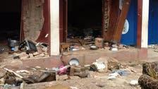 Suicide bombers kill nine at Muslim prayers in Nigeria