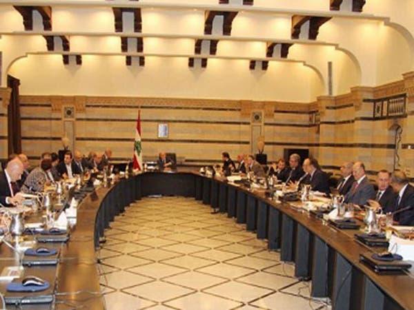 مجلس الوزراء اللبناني يوافق على مسودة قانون لرفع السرية المصرفية
