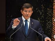 حزب جديد يرى النور ضد أردوغان.. أوغلو وضع لمساته الأخيرة
