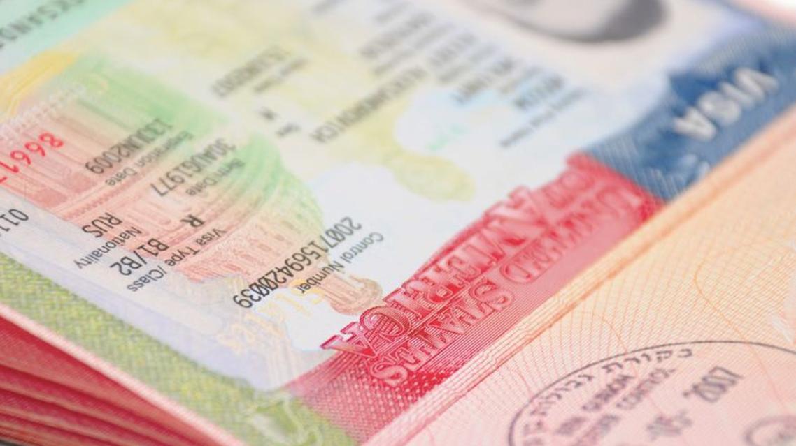تأشيرة فيزا