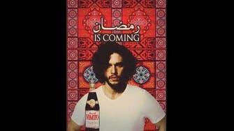 What do Ramadan, Vimto and 'Game of Thrones' have in common?