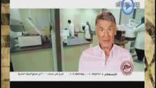 إعلان يثير قلق المصريين على صحة الفنان #عزت_أبو_عوف