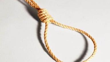 بعد لمياء الداعشية.. هل يطال الإعدام متطرفات فرنسيات؟