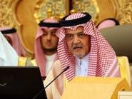 """""""سعود"""".. ما لا تعرفه عن عميد الدبلوماسية السعودية"""