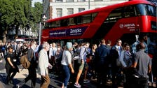 Chaotic rush-hour scenes as London tube staff strike
