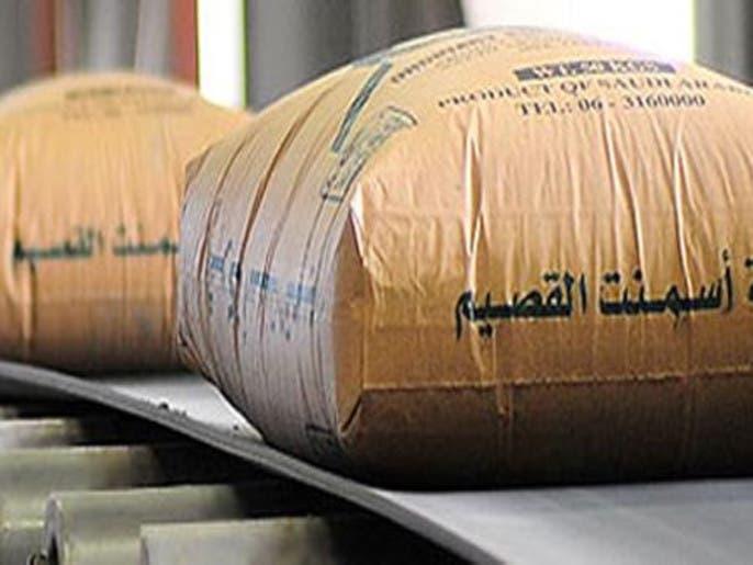 السعودية.. 3.4 مليون طن مبيعات الأسمنت بأغسطس 2019