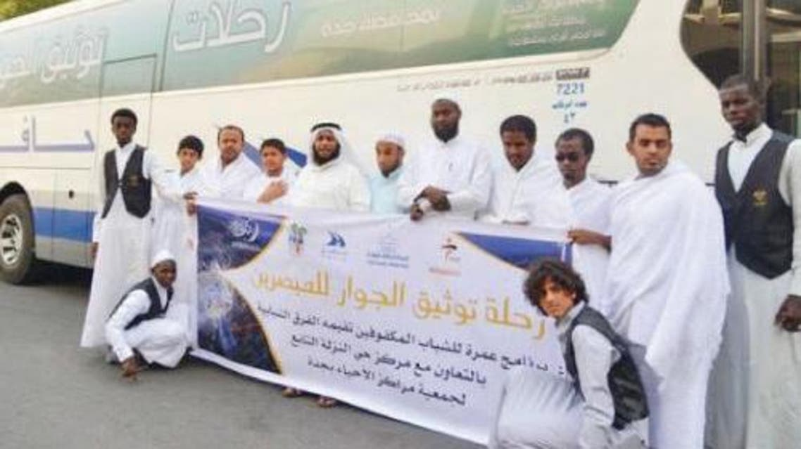 Some of the blind men with the volunteers on their way to Makkah. (Courtesty Photo Saudi Gazette)