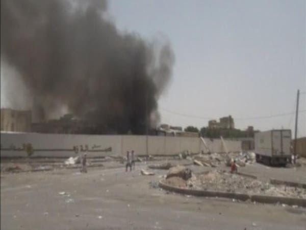 التحالف يعترض 6 صواريخ حوثية ويقتل مسؤولها بمران